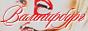 Сайт для писателей-вампиристов